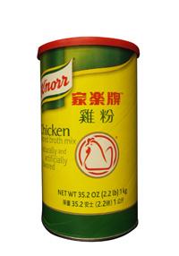 Image of Knorr Chicken Broth Mix Flavor