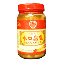 Image of Preserved Bean Curd