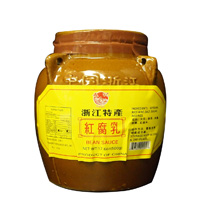 Image of Preservered red bean curd